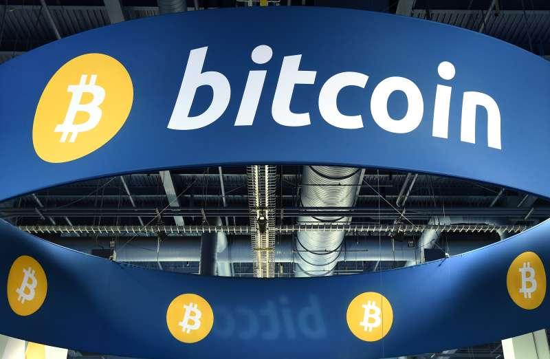 The Bitcoin logo on Jan. 8, 2015 in Las Vegas, Nevada.