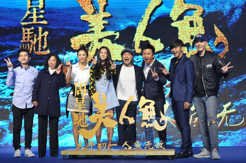 Director and actor Stephen Chow attends a theme press conference of his film  The Mermaid  in Beijing in December 2015.