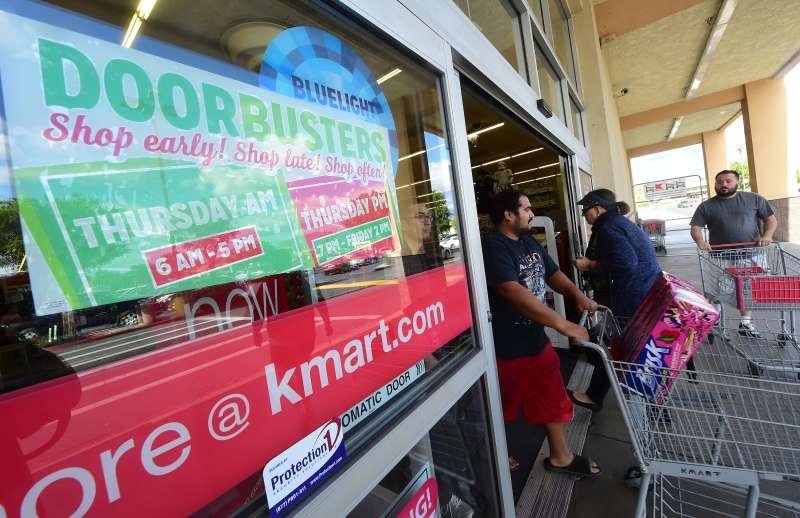 A Kmart store in Rosemead, California.