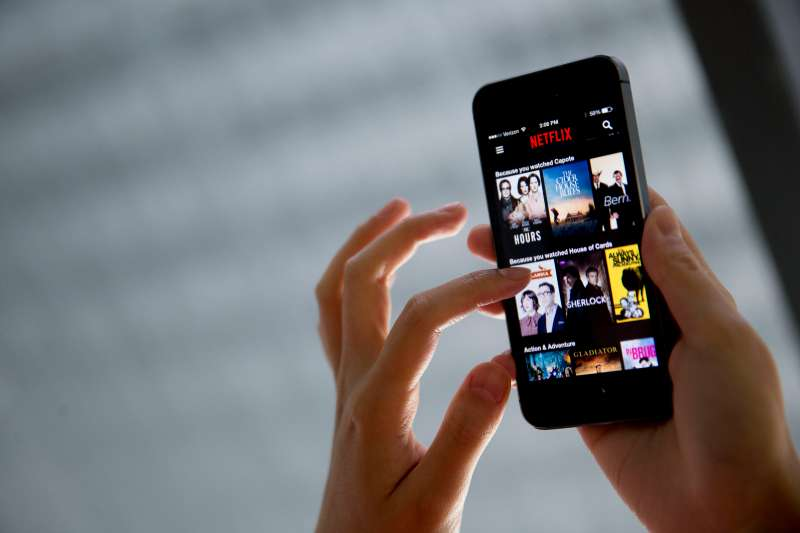 The Netflix Inc. application