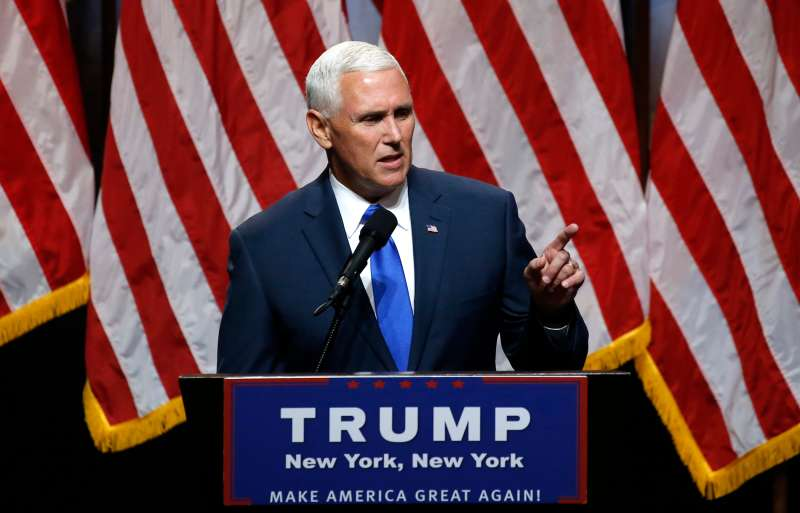 Indiana Governor Mike Pence addresses a news conference where he was introduced as the vice presidential running mate of Republican U.S. presidential candidate Donald Trump in New York City, July 16, 2016.