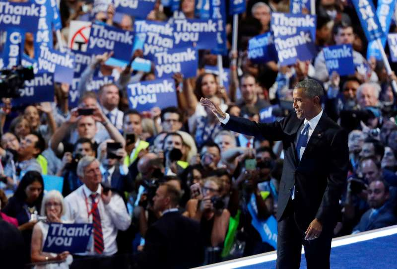 President Barack Obama speaks during the third day of the Democratic National Convention, July 27, 2016, in Philadelphia.