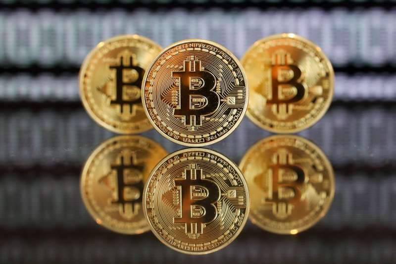 Should you invest in the widely fluctuating bitcoin?
