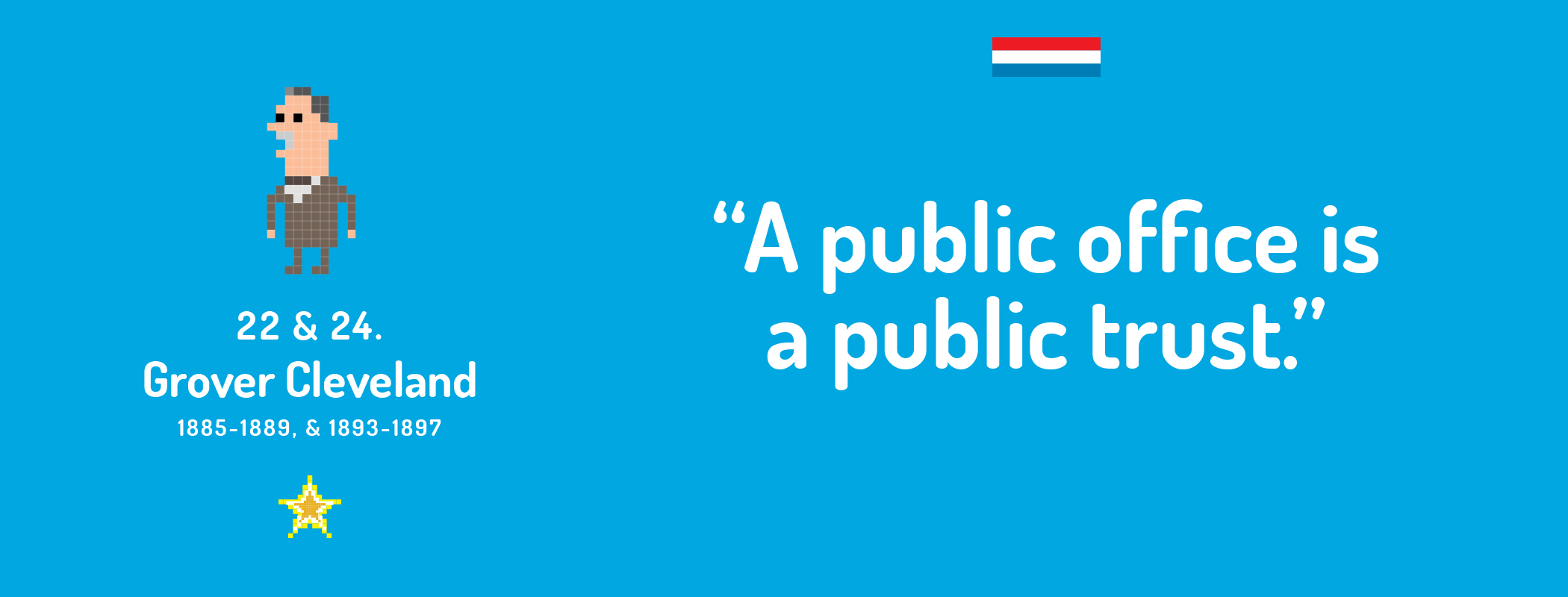 A public office is a public trust.