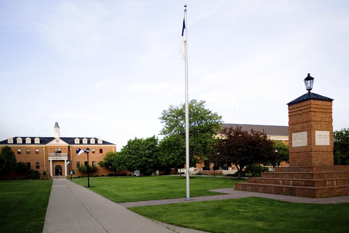170815-merit-colleges-by-state-ohio-mount-vernon-nazarene-university