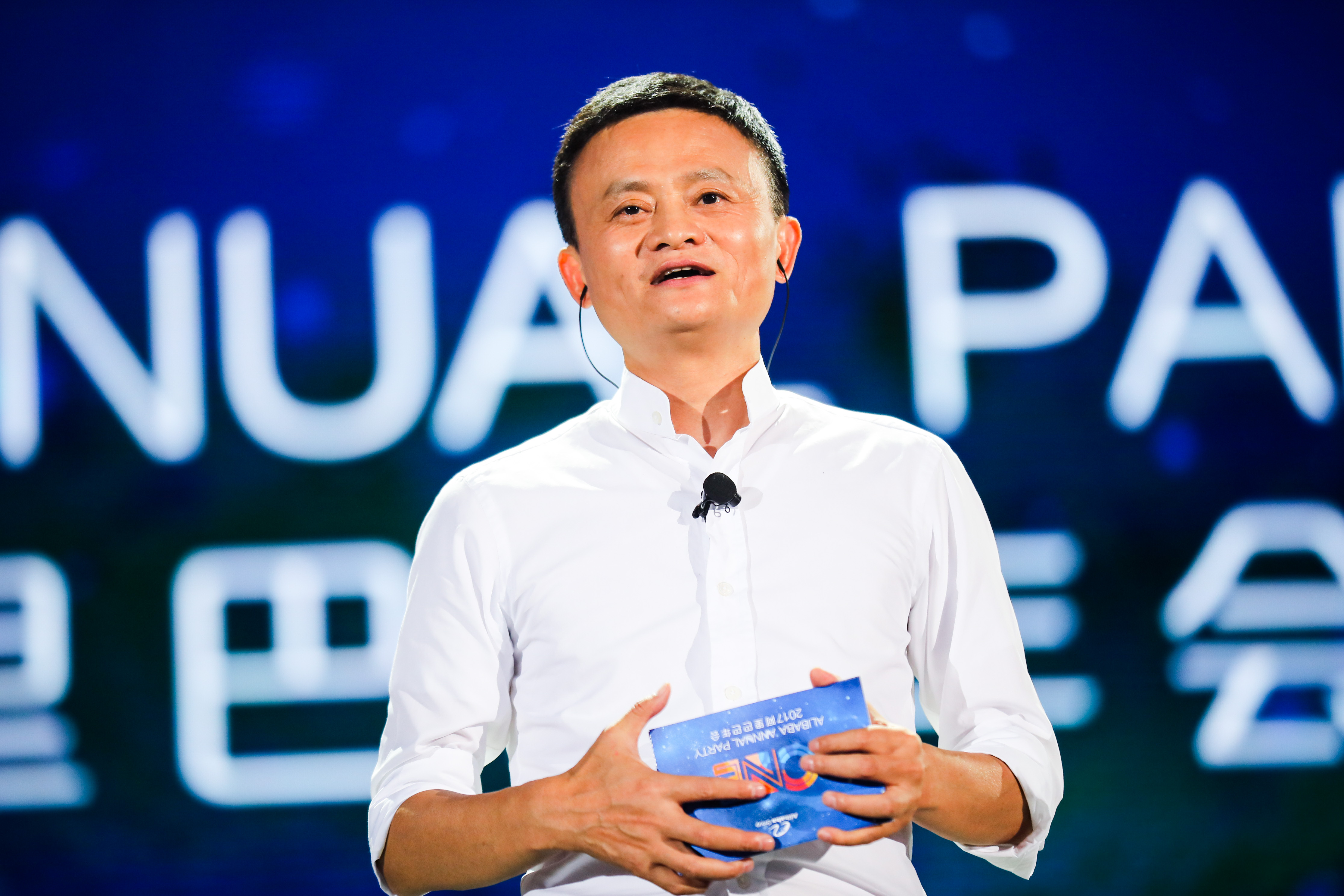 Jack Ma, founder and chairman of China's e-commerce giant Alibaba