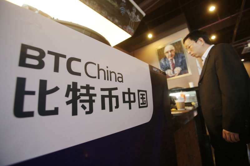 A visitor is seen at the counter of BTC China, the oldest Bitcoin exchange in China, in Shanghai, China, April 15, 2014.                          China's three largest bitcoin exchanges, whose activities have drawn increased scrutiny from the central bank, said they will begin charging trading fees effective Tuesday (24 January 2017). BTCC, Huobi and OkCoin said in separate statements on their websites late on Sunday that they will charge traders a flat fee of 0.2 percent per transaction. Each of the statements said assessing fees will  further curb market manipulation and extreme volatility.  The absence of trading fees has encouraged volumes and boosted demand at Chinese bitcoin exchanges. The New York Times, citing data by blockchain analysis firm Chainalysis, reported in late June that 42 percent of all bitcoin transactions took place on Chinese exchanges in the first half of 2016.