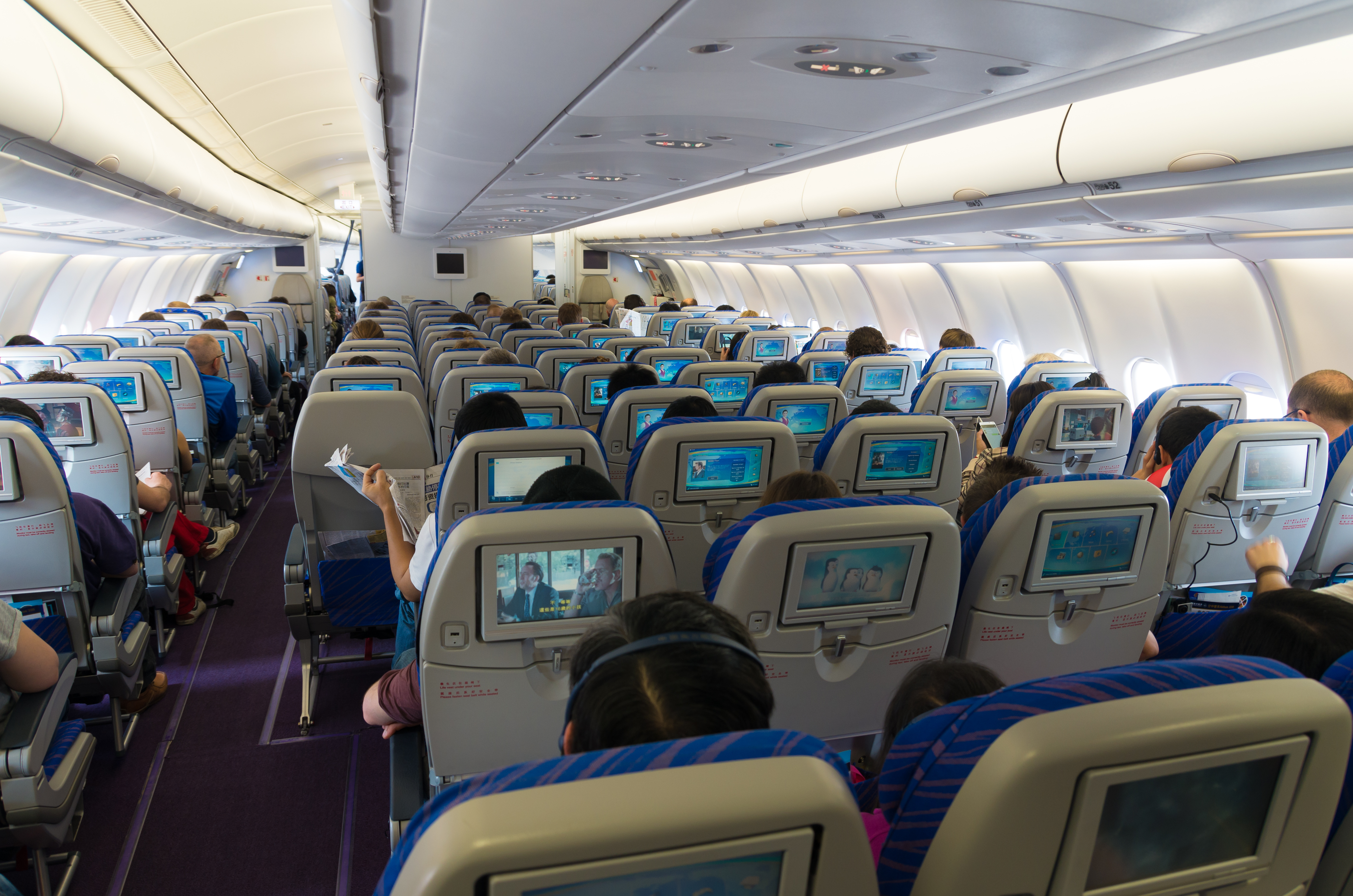 Interior of a China Southern Airlines Company Limited (CSN) commercial airplane, Guangzhou, China, May 10, 2015.