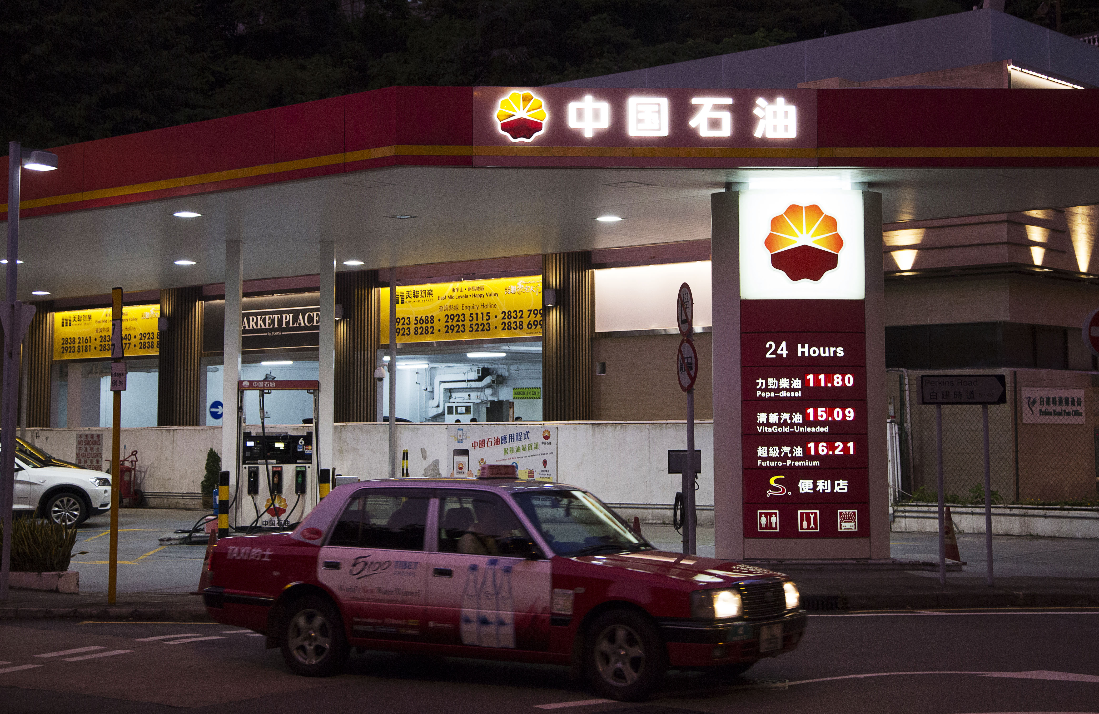 Views Of PetroChina Co. and China Petroleum & Chemical Corporation (Sinopec) Gas Stations Ahead Of Earnings