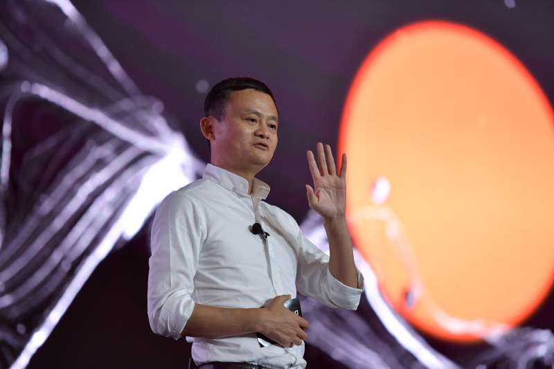 HANGZHOU, CHINA - SEPTEMBER 18: Alibaba Chairman Jack Ma speaks during the 2018 Investor Day on September 18, 2018 in Hangzhou, Zhejiang Province of China. The 2018 Investor Day is held by Alibaba Group on September 17-18 in Hangzhou. (Photo by VCG/VCG via Getty Images)