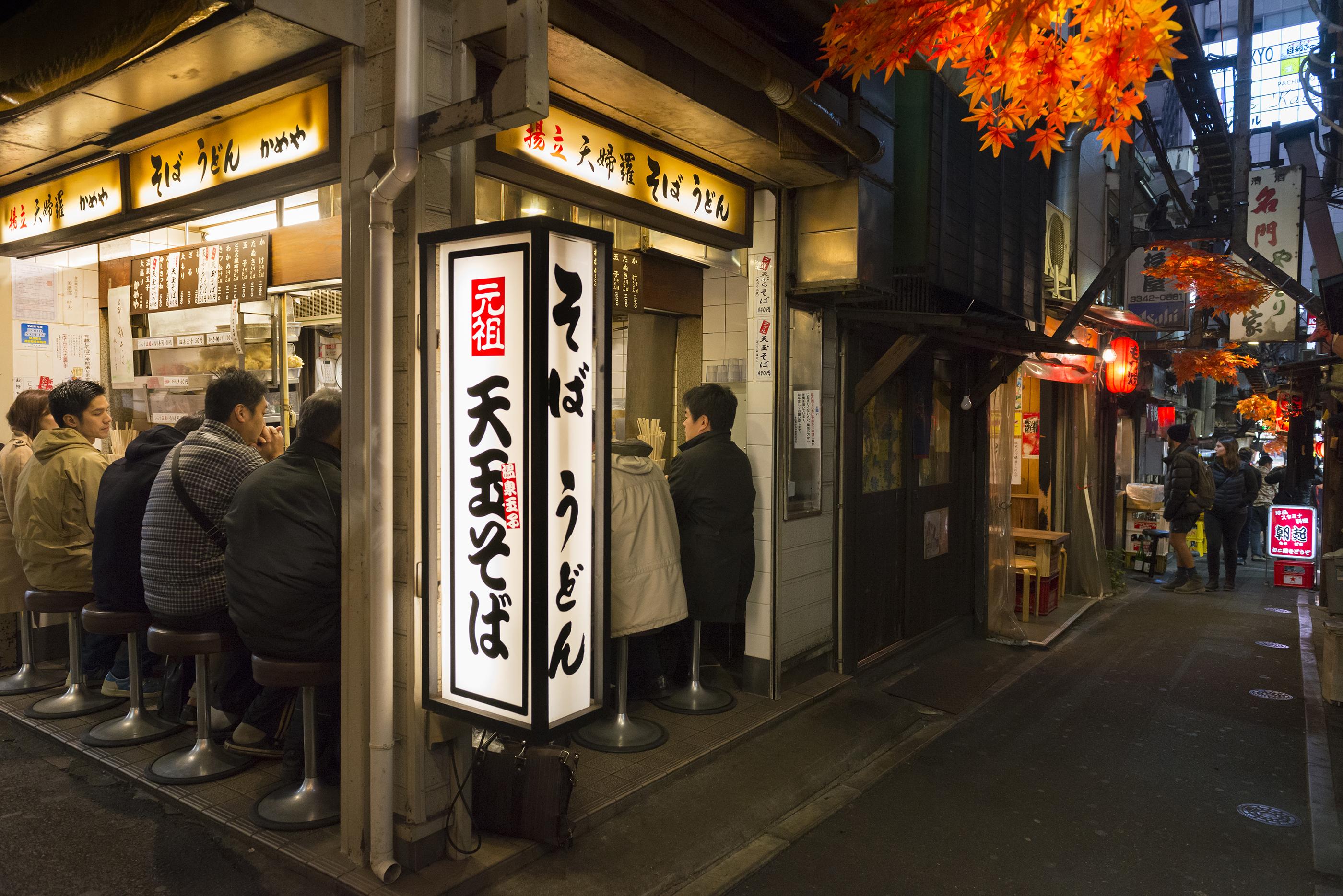 Shinjuku Golden Gai nightlife