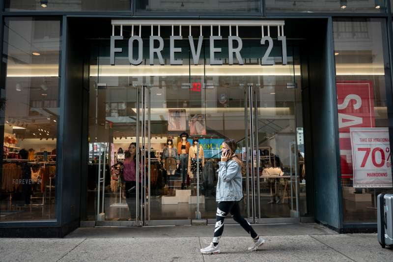 A Forever 21 store stands in Herald Square in Manhattan on September 12, 2019 in New York City.